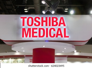 BEIJING, CHINA-MARCH 26, 2017: Toshiba medical sign; Toshiba Medical Systems Corporation is a company founded in 1930 and serves worldwide.
