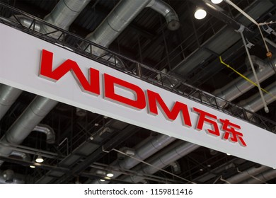 BEIJING, CHINA-MARCH 26, 2017:  WDM sign; China Resources Wandong Medical Equipment Co., Ltd., founded in 1955, is on the medical equipment industry and operates in about 70 countries worldwide.