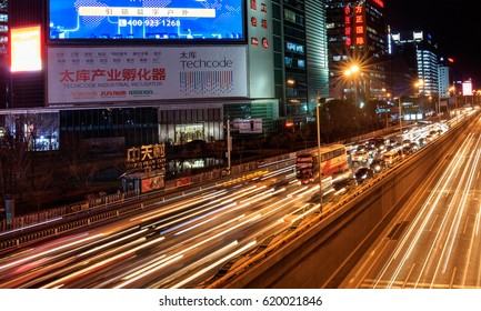 BEIJING, CHINA-MARCH 30, 2017: Skyline of modern buildings and traffic at zhongguancun area. Zhongguancun, also known as China's Silicon Valley, is one of the technology centers all over the World