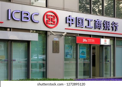 BEIJING, CHINA-MAY 1, 2017: Industrial and Commercial Bank of China (ICBC) branch. Industrial and Commercial Bank of China Ltd. (ICBC) is the largest bank in the world by total assets.