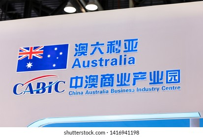 BEIJING, CHINA-MAY 28, 2017: China Australia Business Industry Centre sign is seen at the China Beijing International fair for trade in services at the China National Convention Center