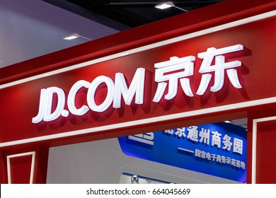 BEIJING, CHINA-MAY 28, 2017: JD.COM logo. JD.com is a Chinese electronic commerce company that had revenue of more than CNY 260 billion  (2016).