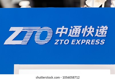 BEIJING, CHINA-MAY 28, 2017: ZTO express sign is seen at the China Beijing International fair for trade in services held in the China National Convention Center