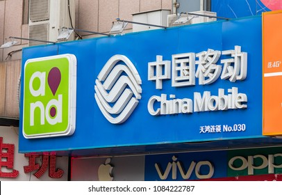 BEIJING, CHINA-MAY 29, 2017: China Mobile logo is seen at the facade of a China Mobile store. China Mobile, founded in 1997, is the world's largest mobile phone operator by subscribers