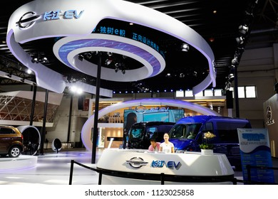 BEIJING CHINA-May 3, 2016: at the Beijing motor show, consumers are visiting China's Yangtze River EV pure electric bus. China's new deal will no longer subsidize some new energy vehicles.
