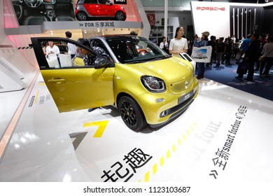 BEIJING CHINA-May 3, 2016: Beijing motor show, consumers visit SMART (FORFOUR)cars. Smart is a mini car manufactured by German Benz and Swiss SWATCH, and is part of Daimler group.