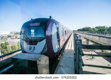 Beijing China-May 3, 2016:Beijing urban rail traffic is a train line 15 station. Rail transit has become the main commuter route in Beijing, the capital of china.