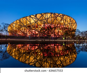 BEIJING, CHINA-MAY 6, 2017: The Beijing National Stadium, also known as the Bird's Nest at dusk. This Olympic venue is regarded as one of the Beijing's Top 10 tourist attractions.