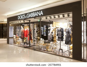 newest 8727a 0dce1 Dolce Gabbana Store Images, Stock Photos & Vectors ...