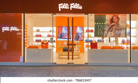 BEIJING, CHINA-NOVEMBER 22, 2014: Folli Follie store; Folli Follie Group is a Greek-based international company founded in 1982. It is in the Luxury goods manufacture and retail industry.