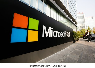 BEIJING CHINA-Sep30, 2016:Microsoft group in Zhongguancun, China headquarters building (Microsoft Asia Pacific R & D group headquarters). Microsoft is a provider of software, services and equipment.