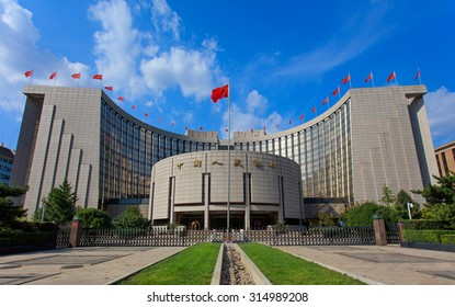 BEIJING, CHINA-SEPT. 3, 2015: The People's Bank of China. The People's Bank of China is the central bank of the People's Republic of China. At end-June, currency in circulation was 5.86 trillion yuan