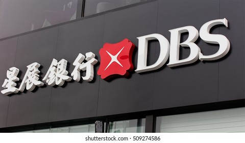 BEIJING, CHINA-SEPTEMBER 25, 2016: DBS Bank sign; DBS Bank Ltd is a Singaporean multinational banking and financial services corporation founded in 1968.