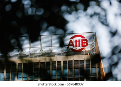 BEIJING CHINA-September 28, 2016: AIIB, Asia infrastructure investment bank headquarters building and LOGO.