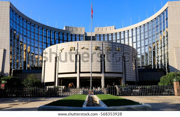 Beijing China-September 28, 2016,people's Bank of China headquarters building. PBOC is the Central Bank of People's Republic of China, the State Council of People's Republic of China.