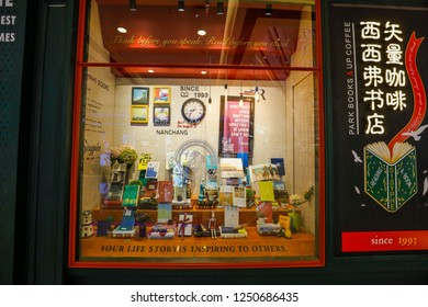 BEIJING CHINA-September 3, 2018: Readers read and select books in Sisyphus Bookstore and Vector Cafe. SISYPHE Bookstore is one of the most popular online Red Culture in China.