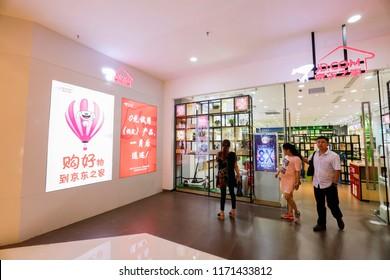 BEIJING CHINA-September 3, 2018: Beijing Wanda Plaza, Beijing E-commerce supermarket offline consumer experience store (Beijing East House).