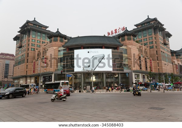 BEIJING - CIRCA JUNE , 2015: Banner at the Apple store advertising smartphone Apple iPhone 6 in Wangfujing shopping area. Wangfujing street is located in the city center and is popular with tourists.