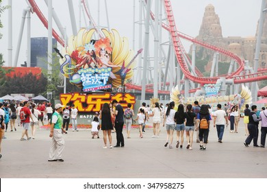 BEIJING - CIRCA JUNE, 2015: Happy Valley Beijing is an amusement park is composed of six themed areas. In total there are more than 40 rides an IMAX theater complex asd well as a shopping complex.