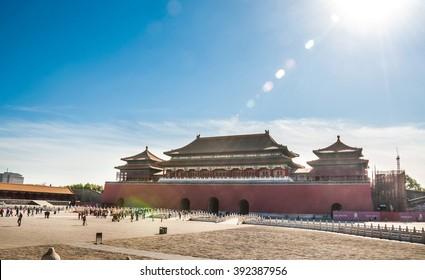 Beijing city - Shots of China