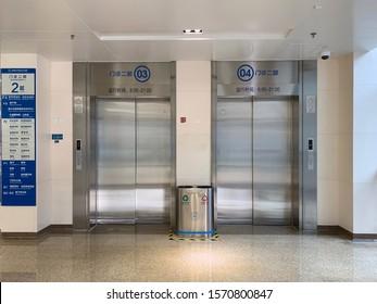 BEIJING - December 24: Hospital elevator on December 24: 2019 in Beijing, China. Elevator in the outpatient building of Beijing Tiantan Hospital.