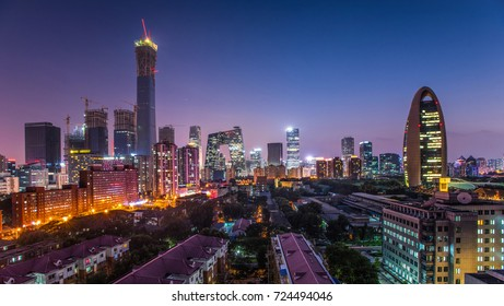 Beijing downtown cityscape at night.
