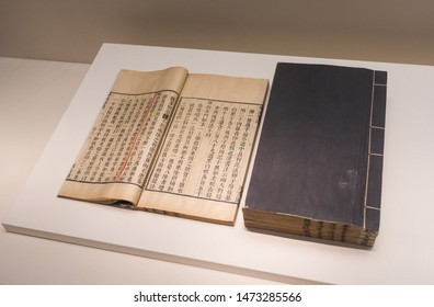 BEIJING - February 3: Ancient Chinese books on February 3, 2019 in Beijing, China. China Ming Dynasty line printing books.
