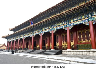 Beijing: Forbidden City emperor's hall of supreme harmony