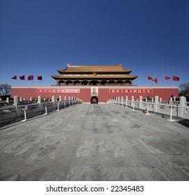 Beijing Iconic Landmark - Tian'anmen