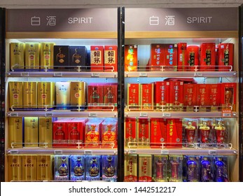 BEIJING - July 5: Food and drink for sale on July 5, 2019 in Beijing, China. Supermarket Chinese liquor.