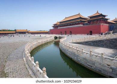 BEIJING -  JUNE 21: View of The Forbidden City on June 21, 2017 in Beijing, China. Built from 1406 to 1420, the palace is one of the most important landmarks in China.