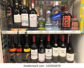BEIJING LU, GUANGZHOU SHI, GUANGDONG CHINA - NOVEMBER 2018 : Alcohol bottles in wine shop.