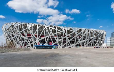 BEIJING - March 13: Bird's Nest Stadium on March 13: 2019 in Beijing, China. Bird's Nest Stadium.