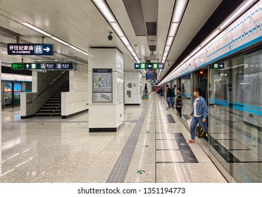 BEIJING - March 23: Subway Line 10 Caoqiao Station on March 23: 2019 in Beijing, China.  Beijing Subway Line 10 Caoqiao Station Waiting hall.