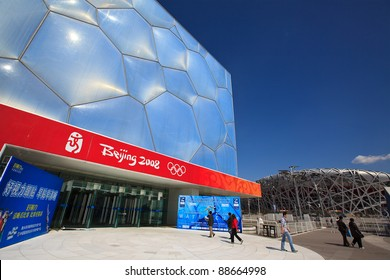 BEIJING - MARCH 25: The FINA/Midea Diving World Series 2011-Beijing takes places at the Beijing National Aquatics Center, also known as the Water Cube, on March 25, 2011 in Beijing, China.