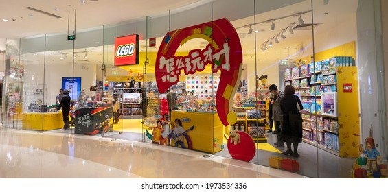 BEIJING - May 14, 2021: The newly opened Lego store inside the mall. The Lego Group is the world's fourth largest toymaker.