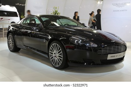 BEIJING - MAY 2: An Aston Martin DB9 is on display at the 2010 Beijing International Automotive Exhibition (Auto China 2010) on May 2, 2010 in Beijing, China.