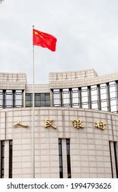 Beijing - May 4, 2021: The People's Bank of China Building. The central bank of the People's Republic of China is responsible for formulating and implementing monetary policies.