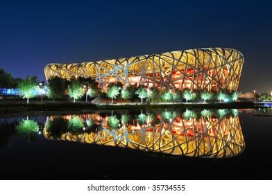 Beijing National Olympic Stadium