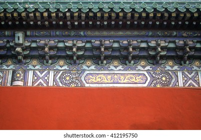 BEIJING - OCT 4, 2001 - Detail, intricate Chinese decorations with dragon, palace wall, Forbidden City,Beijing,China, Asia