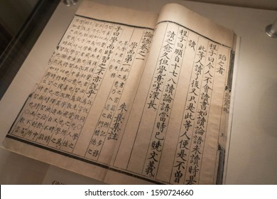 BEIJING - October 12 : Books : Analects(Zhu Xi annotation) on October 12, 2019 in Beijing, China.  Ancient Chinese By Confucius.