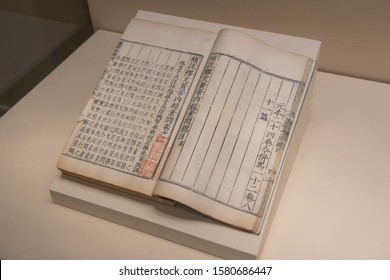 BEIJING - October 12 : Books : Ling Shu and Su Wen on October 12, 2019 in Beijing, China.  Ancient Chinese Ming Dynasty(1368-1644).