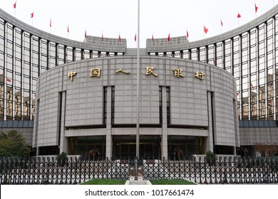 BEIJING - October 28: People's Bank of China of China on October 28, 2017 in Beijing, China. People's Bank of China front view