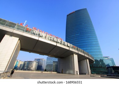 BEIJING - OCTOBER 6: The China iron and steel group building in the ZhongGuanCun street, on october 6, 2012, beijing, china.
