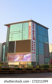 BEIJING - OCTOBER 6: The DingHao building in the zhongguancun, on october 6, 2012, beijing, China.