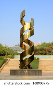 BEIJING - OCTOBER 6: The double helix sculpture in the ZhongGuanCun street, on october 6, 2012, beijing, china.