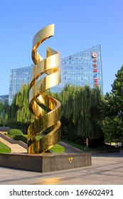 BEIJING - OCTOBER 6: Life sculpture and E world building in the zhongguancun, on October 6, 2012, Beijing, China