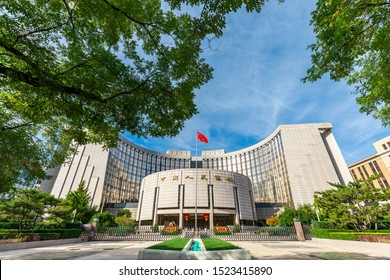 BEIJING - October 6: People's Bank of China of China on October 6, 2019 in Beijing, China. People's Bank of China front view.