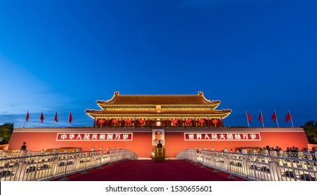 BEIJING - October 6: Tiananmen Gate Tower on October 6, 2019 in Beijing, China. Night scene of Tiananmen Gate, Beijing, China.