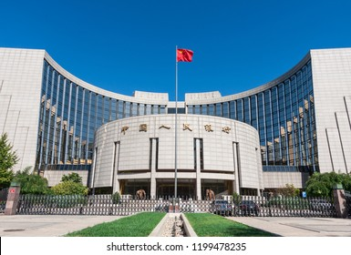 BEIJING - October 7: People's Bank of China of China on October 7, 2018 in Beijing, China. People's Bank of China front view